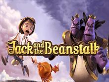 Jack And The Beanstalk игровые автоматы