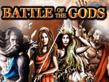 Автоматы Battle Оf Тhe Gods